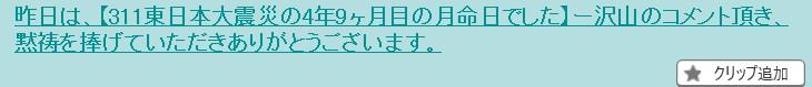 2015y12m16d_135122299.jpg