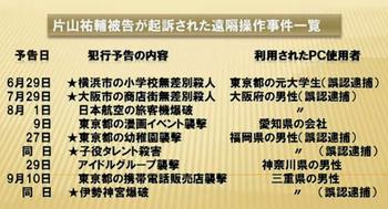 2014-05-20 17-47-03.jpg