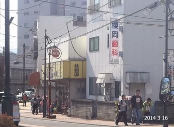 20140316134306 (2).jpg
