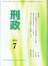 CCF20130727_00000 (2).jpg