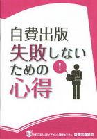 icon_sr.jpg
