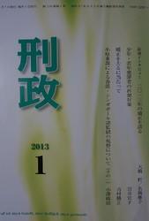 keisei 2013-1.jpg