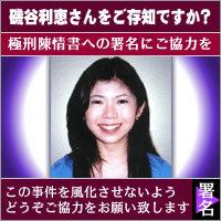 rie_isogai_bn_200x200_a.jpg