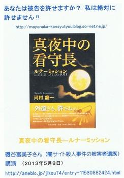 CCF20130707_00001a.jpg