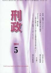 CCF20140520_00002.jpg