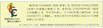 CCF20140708_00001.jpg